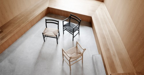 wegner-chairs_carlhansenandson