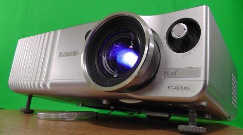 projector-1339168_640