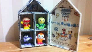 アンパンマン指人形の館