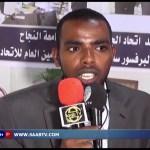 Daawo Muqaal:Jaamacadda AL-NAJAX ee magaaladda Burco Oo Soo Kordhisay Kulliyado Cusub.20.09.17
