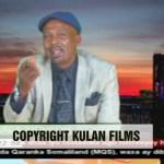 Daawo Muqaal:Cabdi Good Oo Xukuumada Cusub Ee Somaliland Xil Wasaaraded Ka Codsaday.10.12.17