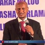 Daawo:Raysal Wasaare Ku Xigeenka Somalia Oo Sharaxay Qodobada Wax Ka Badalka Dastuurka ..April 21.18