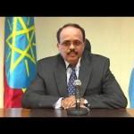 Deg Deg SOMALIYA OO MARKI UGU HOREYSAY SHARAXDAY HESHIISKA ETHOPIA AY LAGALEEN..JUNE 19.18