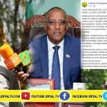 Daawo:Madaxweynaha Somaliland Oo Tacsi U Direy Qoyskii Marxuum Weriye Yoonis Cali Nuur..July 20.18