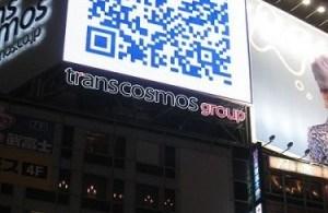Japan-qr-code-billboard.preview