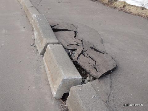道路の亀裂骨折