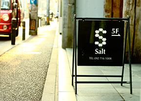 Salt入口看板