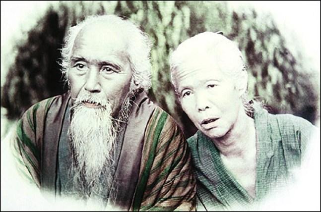 Resultado de imagen para japoneses viejos