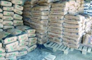 Sénégal : hausse de la production de ciment en janvier 2016