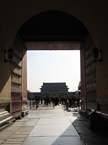 Exiting the Forbidden City from the Emperor's Gate