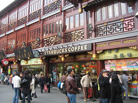 Starbucks in Beijing