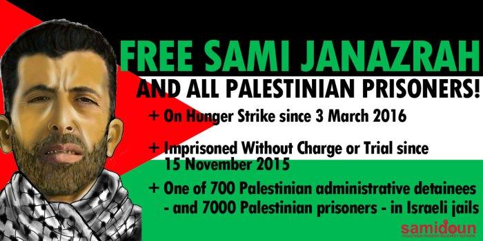 sami-janazrah-free