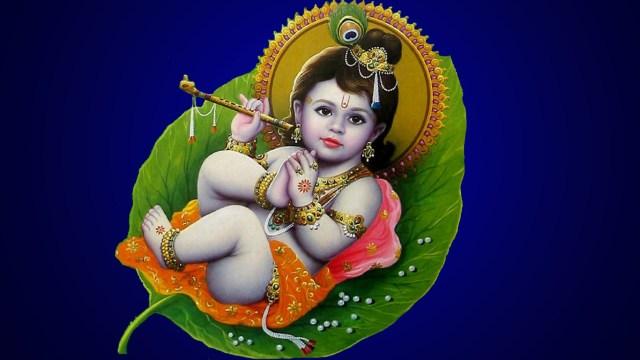 Karar Vinde.. ( Shri Damodar Stotra)