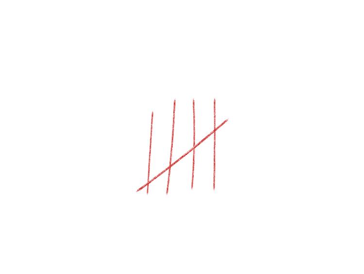 dings_1702275
