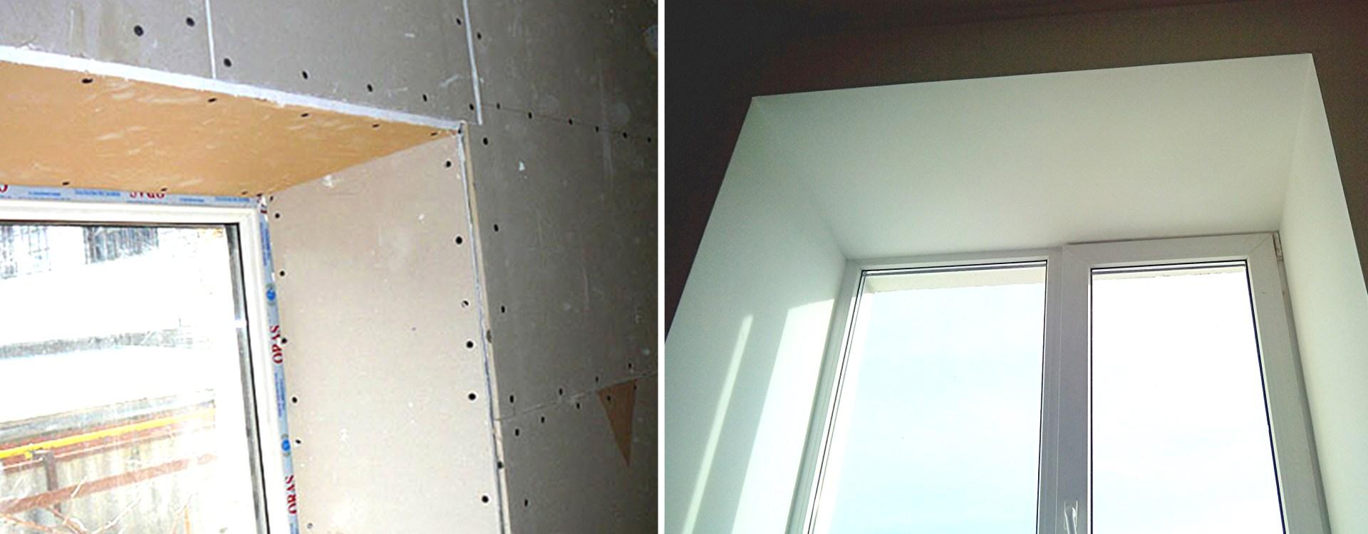 Как сделать откосы из гипсокартона своими руками - СамСтрой - строительство, дизайн, архитектура.