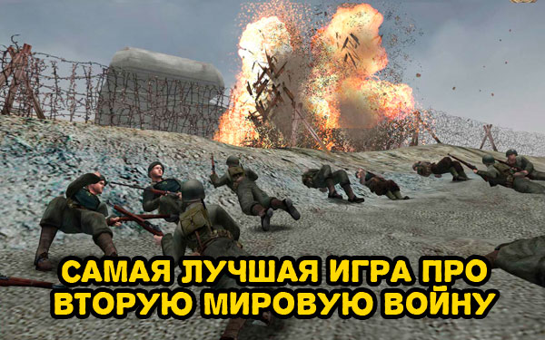Codename panzers: cold war full game free pc, codename panzers: cold war free full game, codename panzers: cold war