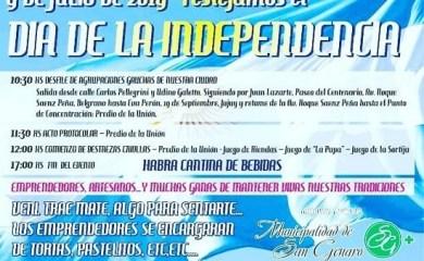 """San Genaro y Totoras se preparan los festejos por el """"Día de la Independencia"""""""