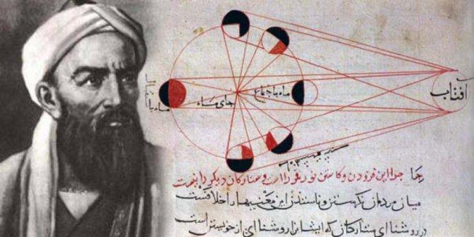 URGENSI FISIKA DALAM PERSPEKTIF ISLAM