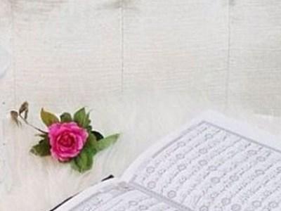 Mendengarkan Al Quran Tanpa Jaringan Internet & Penyimpanan Memori