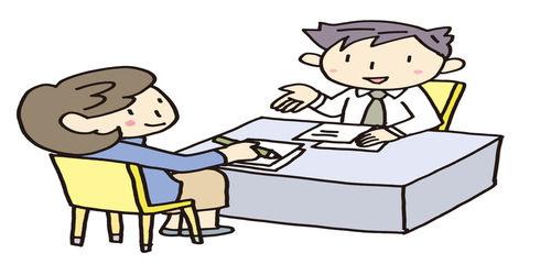 携帯乞食での確定申告(税金)はどうされていますでしょうか?