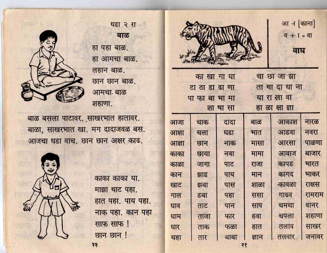 23 Free Download Hindi Matra Worksheets For Grade 2 Grade 2 For