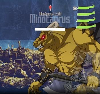 逆襲のミノタウロス