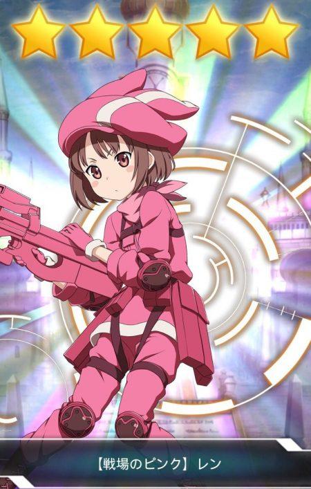 【戦場のピンク】レン