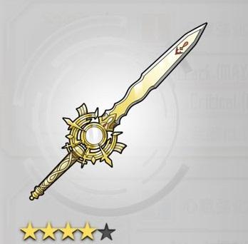 天照の煌剣