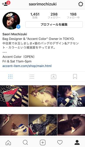 Saori Mochizuki instagram