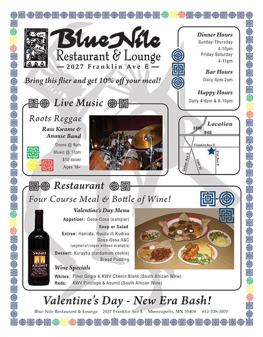 Poster-BlueNile2