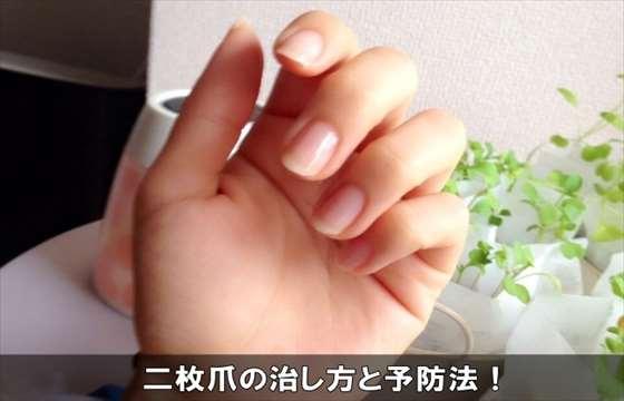 nimaitumenaosu27-1