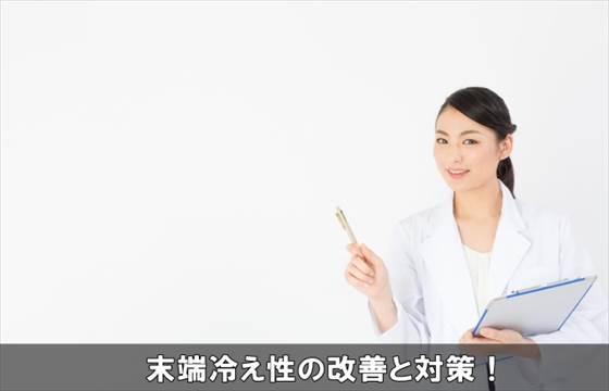 mattanhieshoukaizen5-1