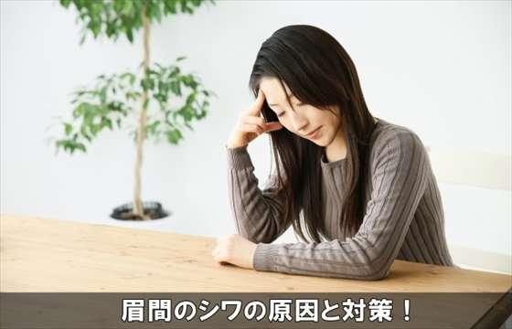 mikensiwayoboutaisaku12-1