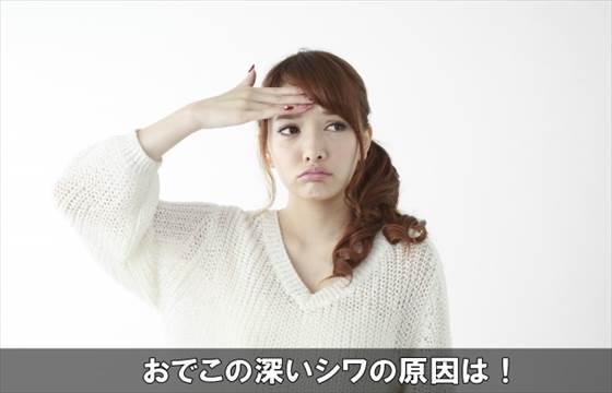 odekofukaisiwa18-1
