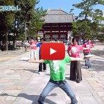 奈良 東大寺にて皿まわし!