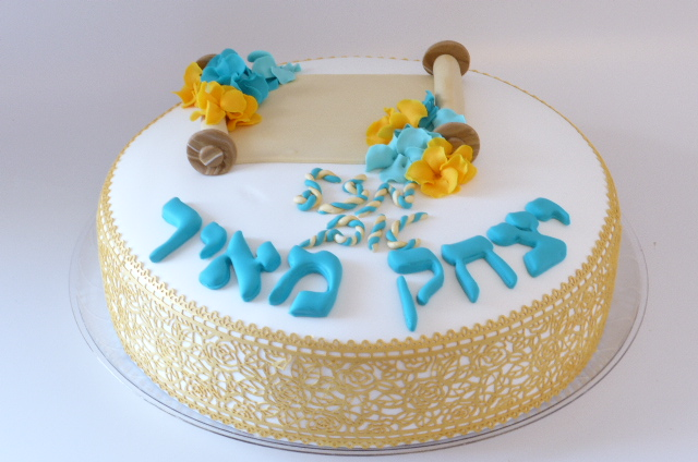 Bar Mitzva Cake with mini Sefer Torah. Name and Mazal Tov