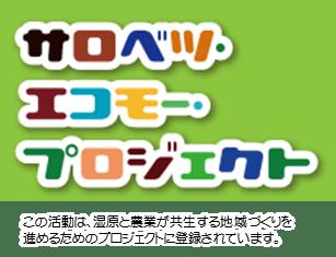 ロゴ縦(文字あり)
