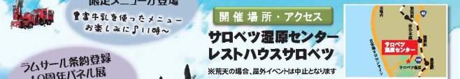 【完成】エコモーDAY2015チラシA4