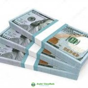 DO YOU NEED URGENT OFFER LOAN IF YES CONTACT US