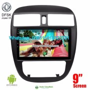 DFSK Joyear X5 Car stereo audio radio android GPS navigation camera