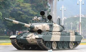 Tanque AMX-30 de las Fuerzas Armadas de Venezuela