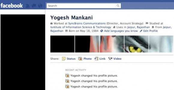 screen capture 31 e1294130050420 Top 5 Easy Ways To Pimp Up Your New Facebook Profile Look In A Creative Way