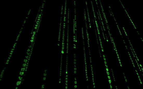 Matrix Saver Screensaver