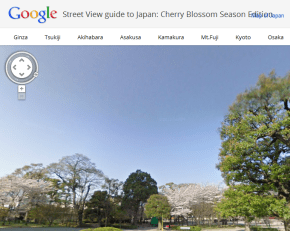 5 Stunning New Street View Sights