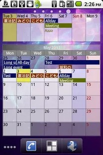Calendar Pad 100 Best Free Android Apps for Superusers