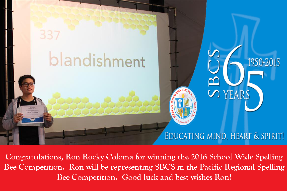 Spelling Bee Banner 2