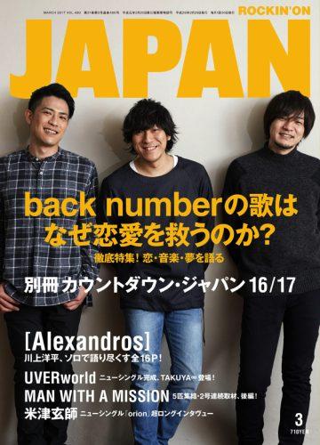 JAPAN_RGB