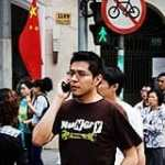 chinese_mobile
