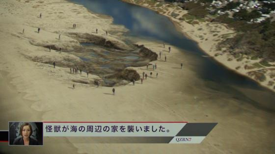 Pacific Rim sand