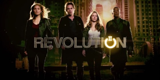 Revolution s2 logo wide